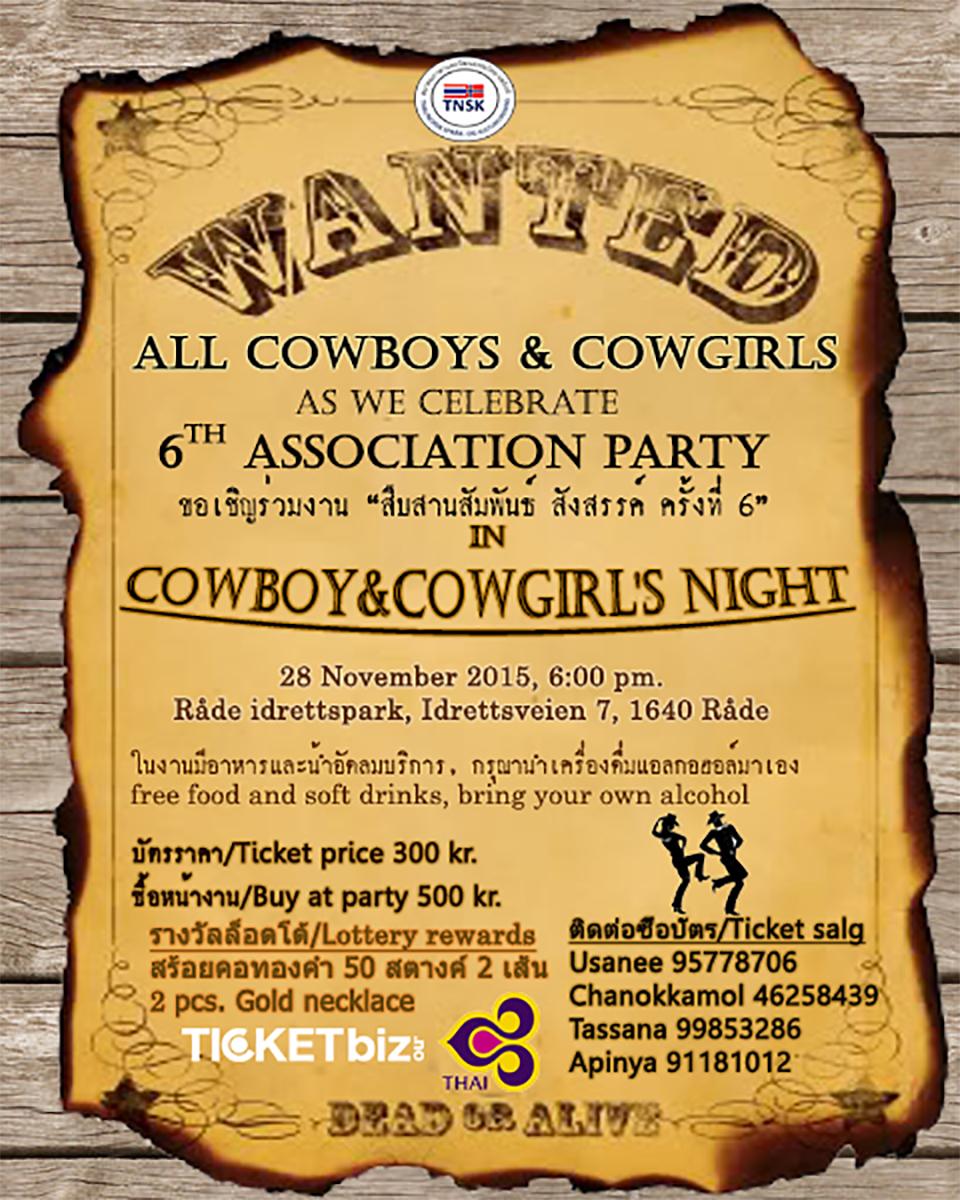 cowboynight