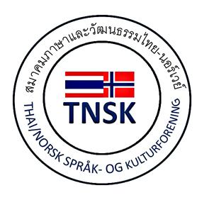 logo TNSK Edit resize